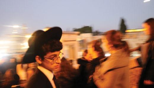 24 uur in Jerusalem