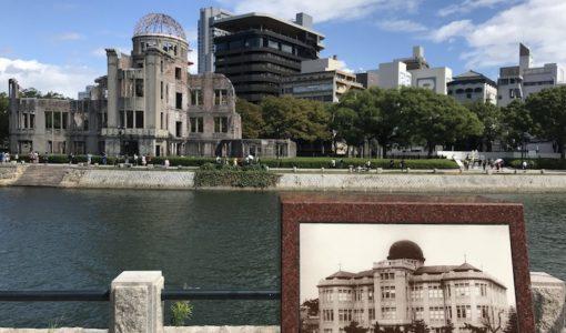 75 jaar later: Hiroshima en Nagasaki